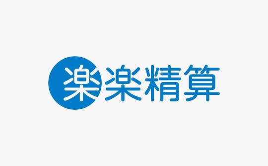 7,000社が導入!日本一選ばれているクラウド型経費精算システム
